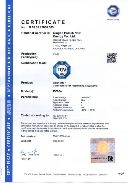 China Ningbo Pntech New Energy Co., Ltd. Certification